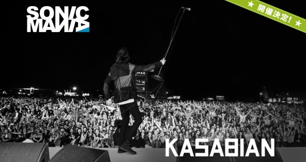 Kasabian sonic mania Japan