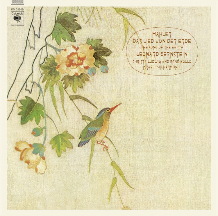 Mahler: Das Lied von der Erde - Sony Classical Originals