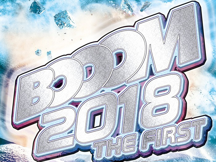 Booom 2018