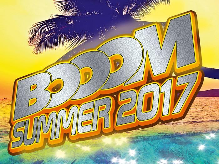 Booom Summer 2017